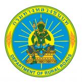 Department of Rural Roads